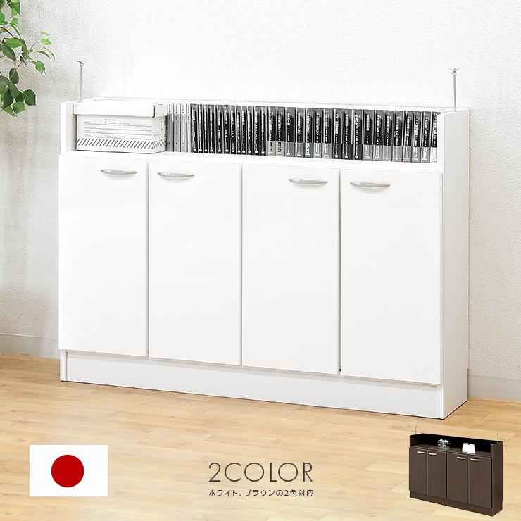 カウンター下収納 完成品 幅120cm ホワイト 白 木製 シンプル キッチンカウンター キッチンキャビネット キッチン収納 ダイニングボード キッチンボード 国産品 日本製