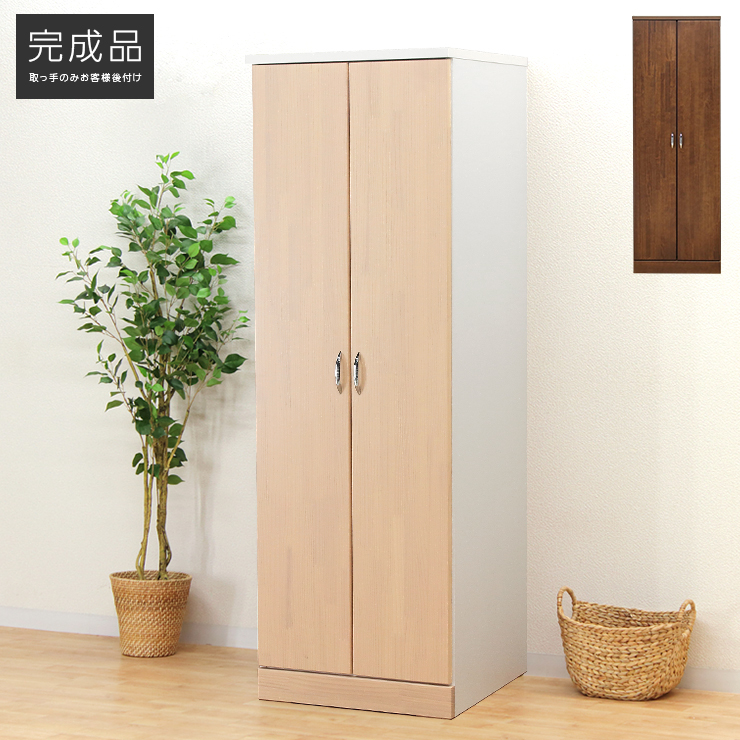 Wardrobe Wardrobe Closet Clothes Hanging Completed Wood Country Width 60 Cm  White White Open Unpacking Installation With Clothes Wardrobe Clothes Dance  Yo ...