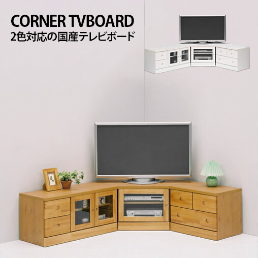 Tv Units Snack Corner Completed Simple 3 Point Set White Domestic Products Made In An Board Stand Make Living
