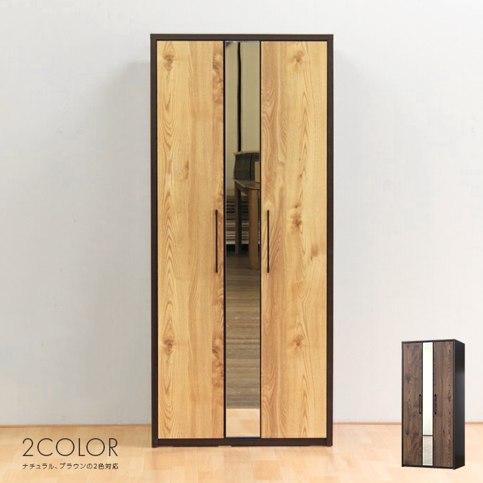 Wardrobe Closet Clothes Hanging Completed Mirror With Wooden Scandinavian Width 80 Cm Domestic An Brown Natural Dance