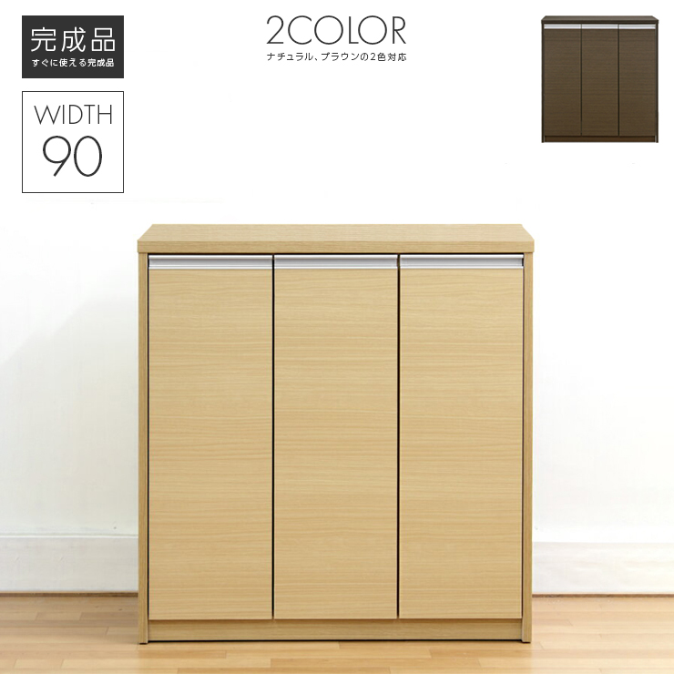 Put The Shoe Box Shoe Box Completed Shoe Box Shoes Storage Storage  Furniture Shoes BOX Wooden Modern 90 Cm Width Tall Brown Box Shoe Rack Shoes  Storage Shoe ...