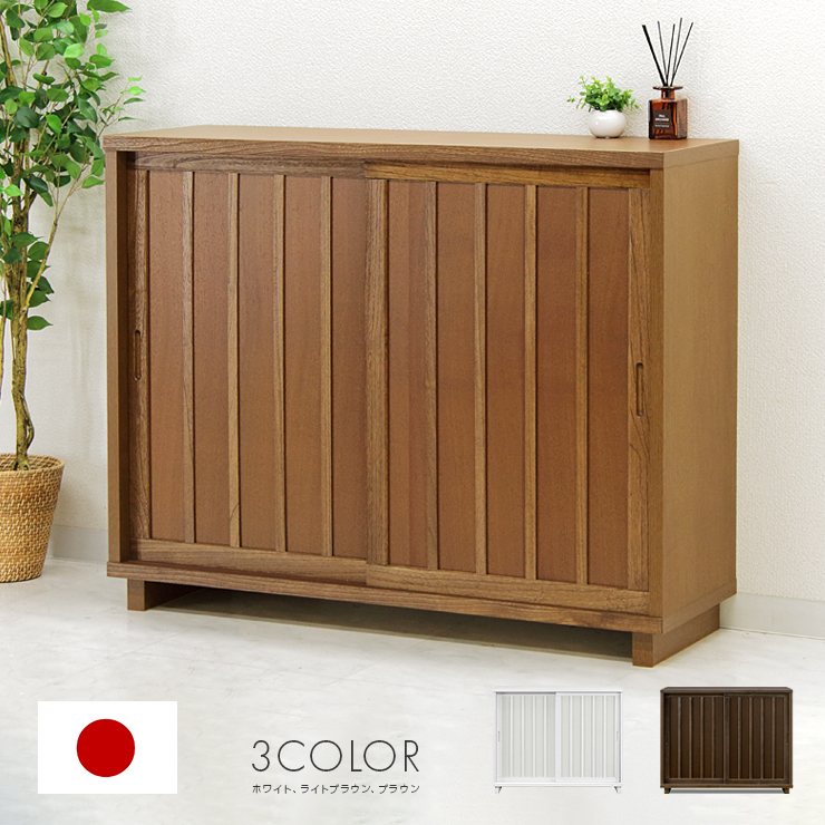 Put The Sliding Door Light Brown Dark Brown Wooden Shoe BOX Shoes Shoe Box  Shoe Box Shoes Box Shoe Rack Shoes Storage Completed Width 120 Cm Shuuzu  Box Door ...