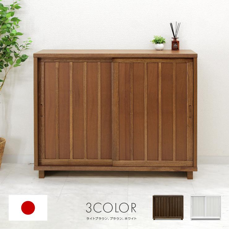 Put The Sliding Door Light Brown Dark Wooden Shoe Box Shoes Rack Storage Completed Width 120 Cm Shuuzu
