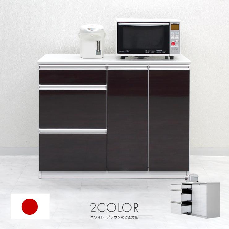 キッチンカウンター 約幅110cm モダン ホワイト ブラウン