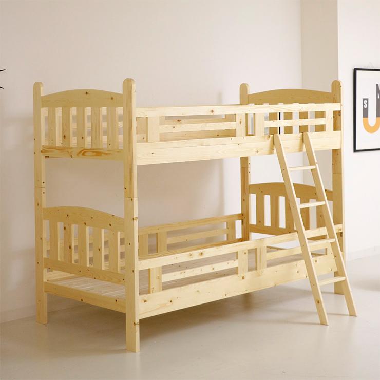 2段ベッド 木製 子供用 大人用 スノコ おしゃれ