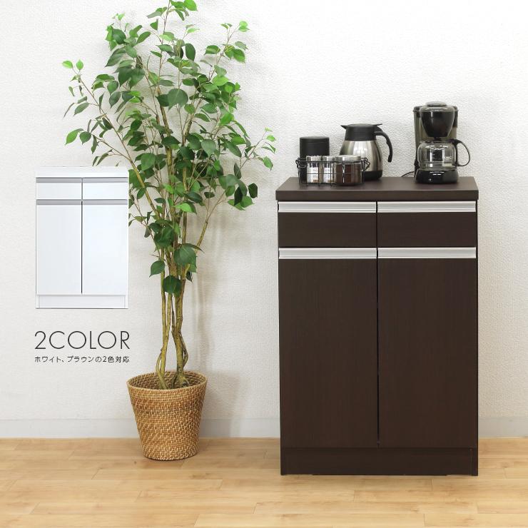 キッチンカウンター 完成品 幅60cm 木製 モダン  ナチュラル ブラウン キッチン収納 食器棚 食器収納 ダイニングボード キッチンボード キッチンキャビネット 水屋 国産品 日本製