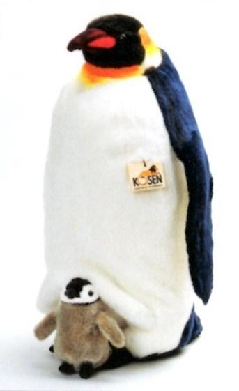 【最大1200円OFFクーポン配布中】ケーセン 皇帝ペンギンの親子 【ケーセン 動物 出産祝い 誕生日 赤ちゃん ベビー 1歳 2歳 3歳 ぬいぐるみ】