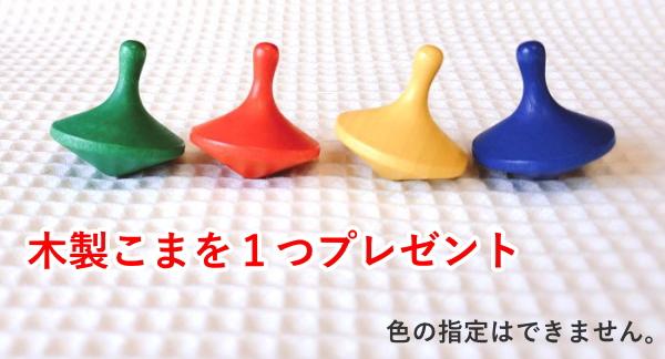 【最大1200円OFFクーポン配布中】プレイミーPlayMeToys トレジャーボックス 大工さんごっこ