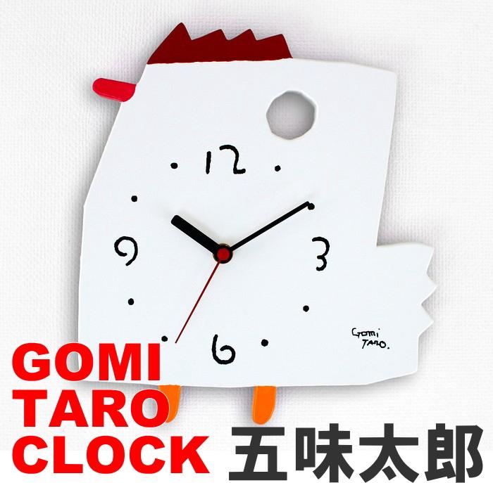 【すぐに使えるクーポン配布中】五味太郎 掛け時計 クロック ニワトリ