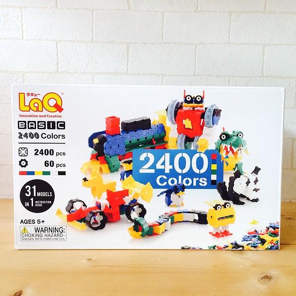 数量限定おまけ付 ラキュー ベーシック 2400 カラーズ basic 【送料無料 LaQ 知育玩具 知育ブロック ポイント】