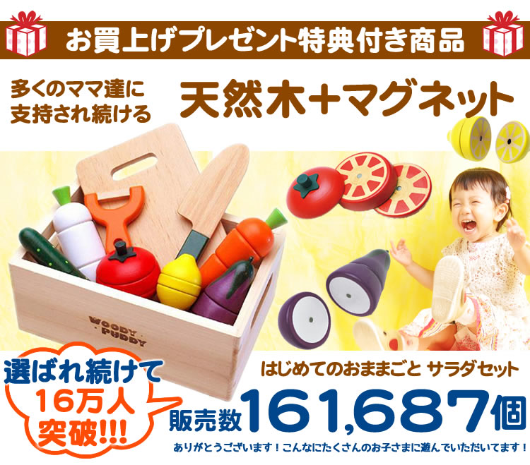 my first playing house wooden toy salad set with wooden box