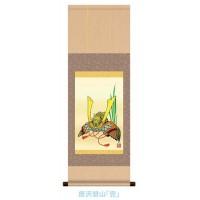 こどもの日 掛け軸 兜【 掛軸 日本画 アート 絵画 絵 ウォールデコレーション 壁飾 壁飾り 壁掛け インテリア ディスプレイ 和 】 送料無料 送料込 学割 プレミアム