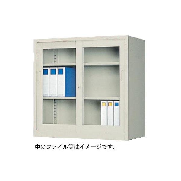 書類棚 書庫 本棚 大容量 スチール キャビネット オフィス 棚 収納 スチールラック スチール棚 鍵付き A4 おしゃれ 扉付き 引き戸 ガラス扉 ロータイプ 約 90cm幅