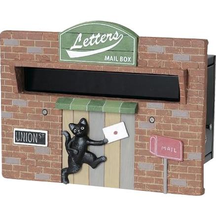 郵便ポスト ポスト 郵便受け 玄関 設置 屋外用 おしゃれ 壁掛け 壁面取付 鍵付き 茶色 猫 アンティーク 北欧 アメリカン 新聞受け メールボックス