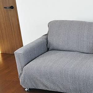 抗菌 防臭 フィット ストレッチ ソファーカバー 日本製 グレー 肘あり 1人掛け用