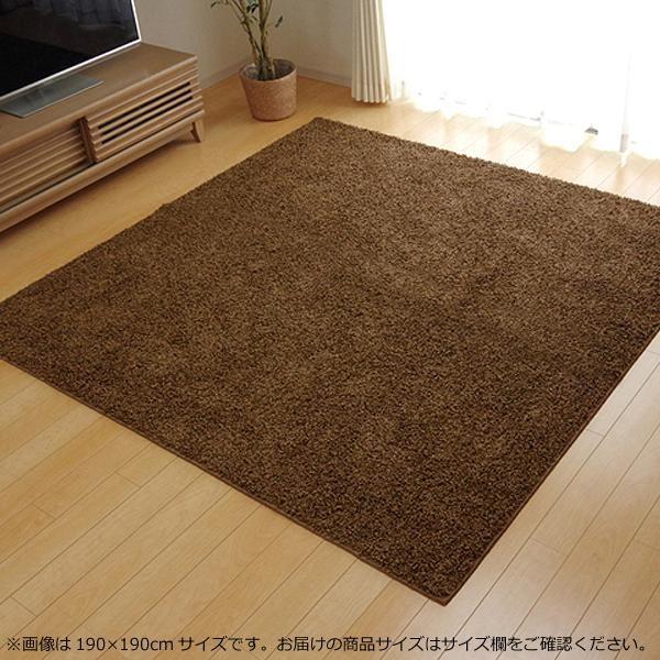 シャギーラグ シャギーラグマット シャギー ラグ ラグマット カーペット マット 厚手 おしゃれ 北欧 安い 日本製 床暖房 床暖房対応 95×140 1畳 ベージュ