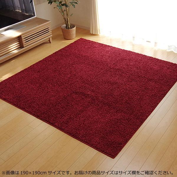 シャギーラグ シャギーラグマット シャギー ラグ ラグマット カーペット マット 厚手 おしゃれ 北欧 安い 日本製 床暖房 床暖房対応 95×140 1畳 レッド