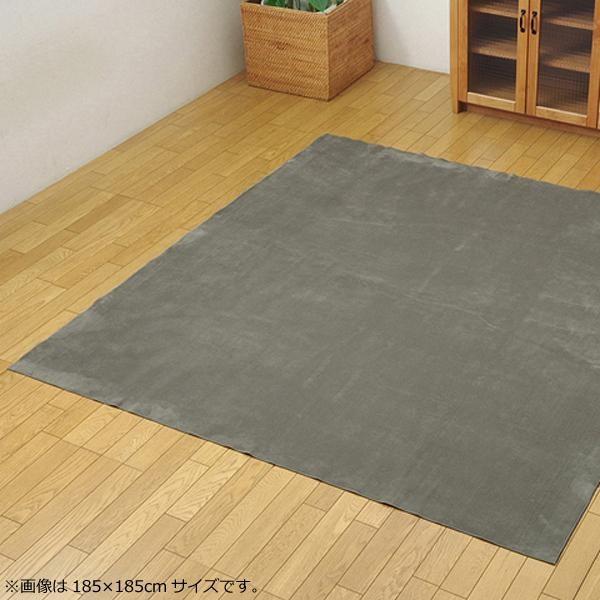 ラグ ラグマット ダイニングラグ マット カーペット じゅうたん 厚手 おしゃれ 北欧 安い 洗える 床暖房 対応 ホットカーペット対応 220×220 4畳半 グレー
