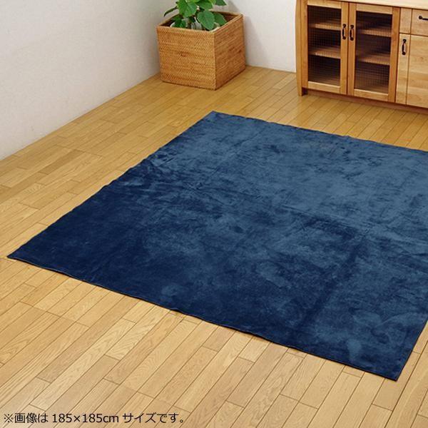 ラグ ラグマット ダイニングラグ マット カーペット じゅうたん 厚手 おしゃれ 北欧 安い 洗える 床暖房 対応 ホットカーペット対応 220×220 4畳半 ブルー