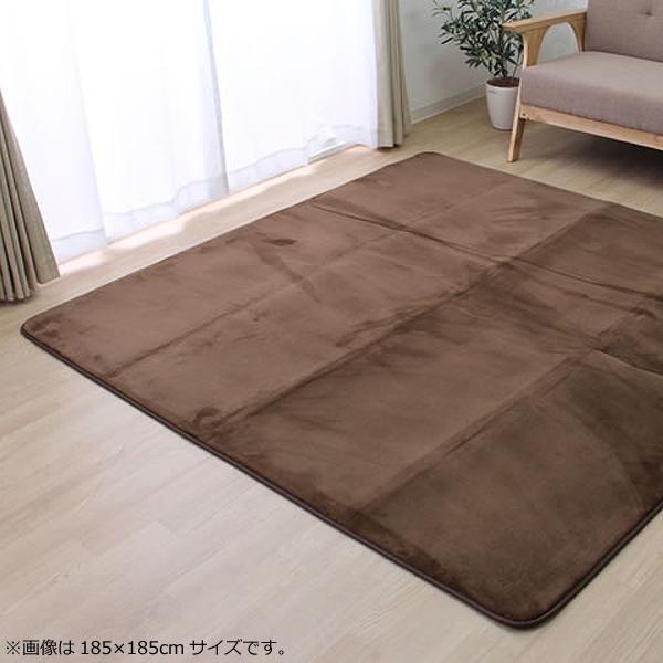 ラグ ラグマット ダイニングラグ マット 絨毯 カーペット じゅうたん 厚手 おしゃれ 北欧 安い ふかふか フランネル 床暖房 床暖房対応 185×240 3畳 ブラウン