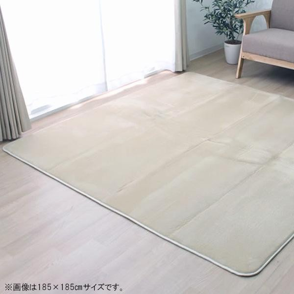 ラグ ラグマット ダイニングラグ マット 絨毯 カーペット じゅうたん 厚手 おしゃれ 北欧 安い ふかふか フランネル 床暖房 床暖房対応 185×240 3畳 アイボリー