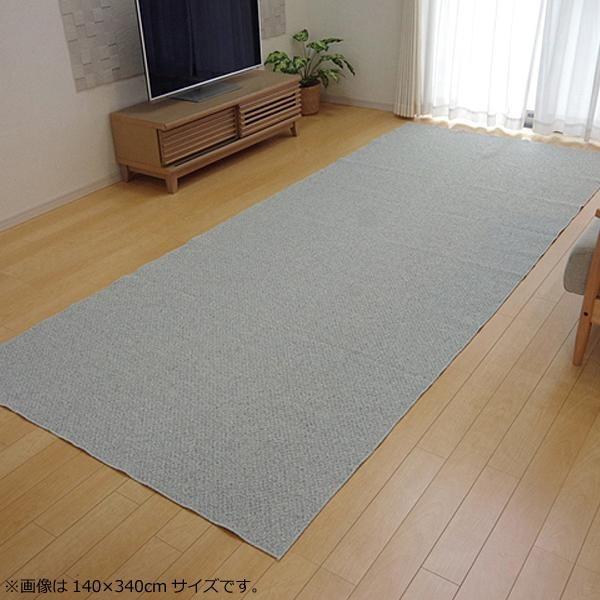 ラグ カーペット おしゃれ ラグマット 絨毯 北欧 ファーラグ フェイク ムートンラグ マット 厚手 極厚 安い 床暖房 床暖房対応 140×240 3畳 アイボリー