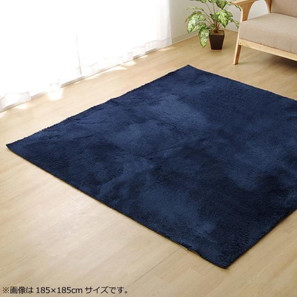 ラグ カーペット おしゃれ ラグマット 絨毯 北欧 シャギーラグ シャギー マット 厚手 極厚 安い 洗える 滑り止め 床暖房対応 185×185 3畳 ブルー