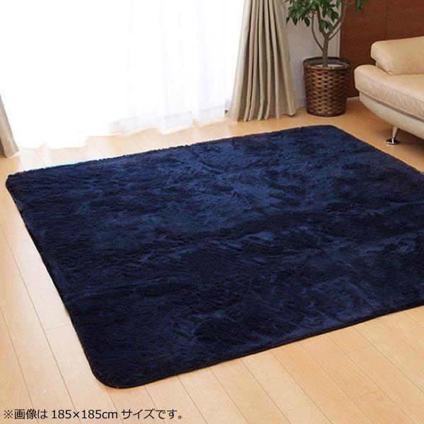 ラグ カーペット おしゃれ ラグマット 絨毯 北欧 ファーラグ ファー フェイク ムートンラグ マット 厚手 極厚 安い 床暖房対応 185×185 3畳 ブルー
