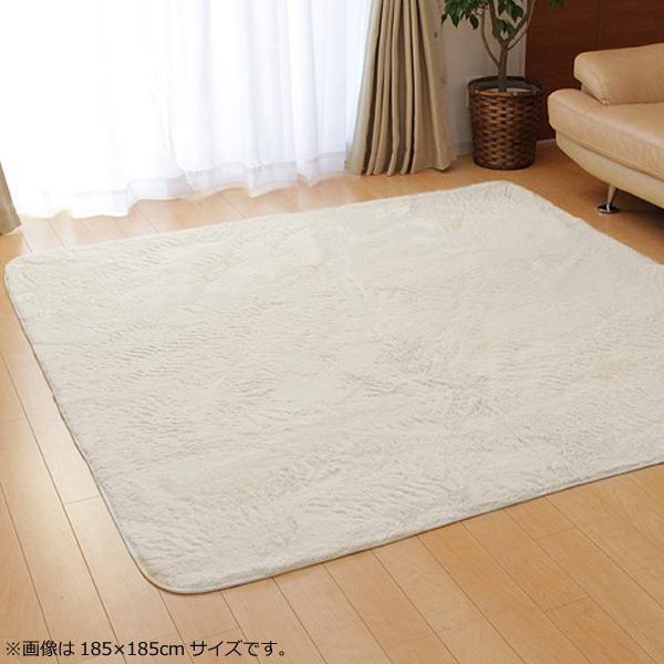ラグ カーペット おしゃれ ラグマット 絨毯 北欧 ファーラグ フェイク ムートンラグ マット 厚手 極厚 安い 床暖房 床暖房対応 200×250 3畳 アイボリー