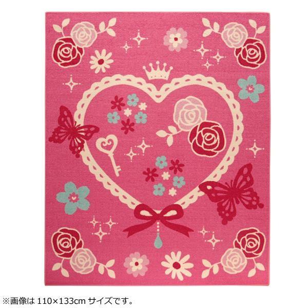 ラグ カーペット おしゃれ ラグマット 絨毯 子供部屋 キッズ デスク下マット チェアマット イス 椅子 厚手 極厚 北欧 安い 133×170 2畳 ピンク