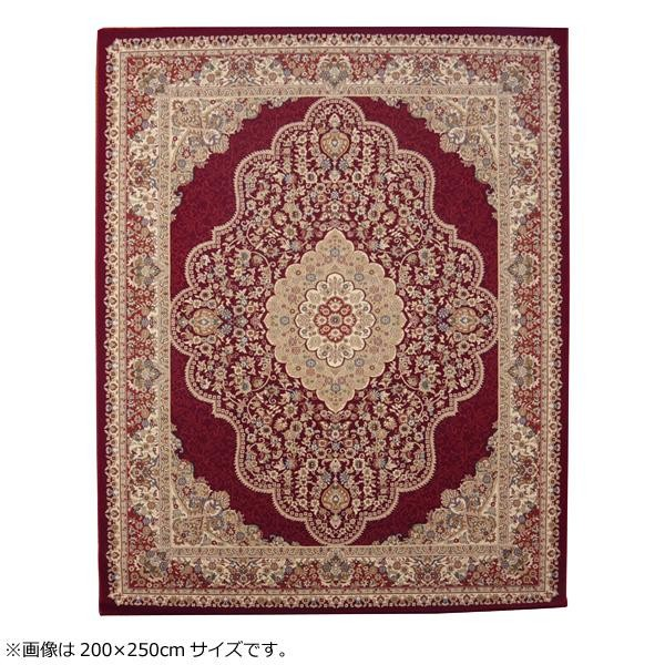 ラグ カーペット おしゃれ ラグマット 絨毯 ペルシャ ダイニングラグ マット 厚手 極厚 北欧 安い 床暖房対応 調 アンティーク 80×140 1畳 レッド
