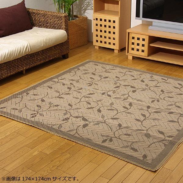 ラグ ラグマット ダイニングラグ マット 絨毯 カーペット じゅうたん 厚手 おしゃれ 北欧 安い ふかふか ふわふわ 江戸間 6畳 261×352 ブラウン
