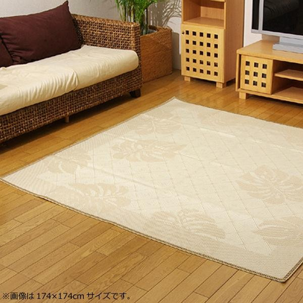 ラグ ラグマット ダイニングラグ マット 絨毯 カーペット じゅうたん 厚手 おしゃれ 北欧 安い ふかふか ふわふわ 江戸間 6畳 261×352 アイボリー