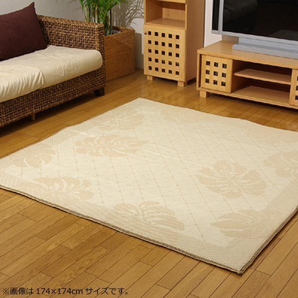 絨毯 カーペット じゅうたん ラグ ラグマット マット 厚手 おしゃれ 北欧 安い ふかふか ふわふわ 江戸間 3畳 174×261 アイボリー