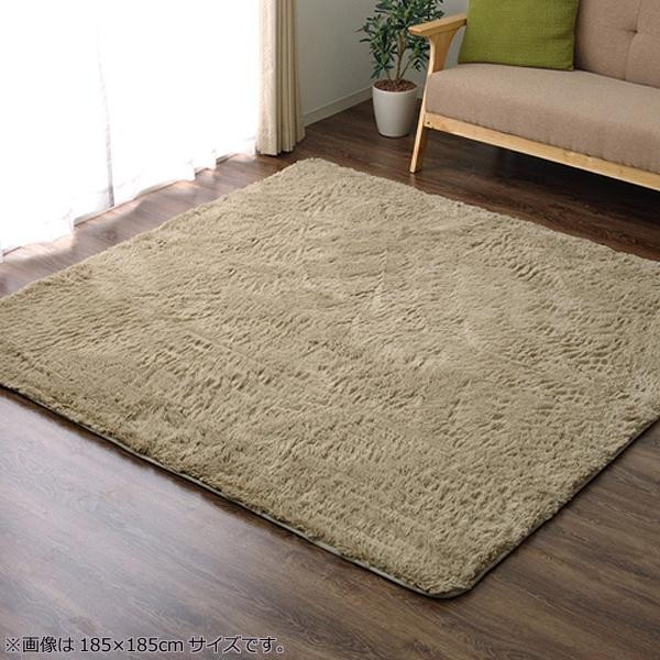 ラグ カーペット おしゃれ ラグマット 絨毯 北欧 シャギーラグ シャギー 厚手 極厚 安い 床暖房対応 ホットカーペット対応 185×185 3畳 ベージュ