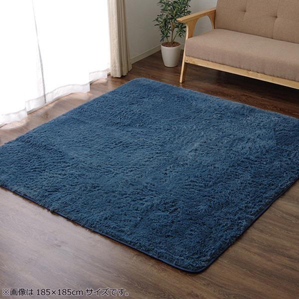 シャギーラグ シャギー ラグ ラグマット カーペット マット 厚手 おしゃれ 北欧 安い 床暖房 床暖房対応 ホットカーペット対応 200×250 3畳 ブルー