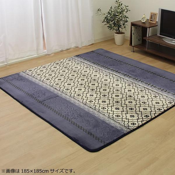 ラグ ラグマット ダイニングラグ マット 絨毯 カーペット じゅうたん 厚手 おしゃれ 北欧 安い ふかふか フランネル フランネルラグ 185×185 3畳 ブルー