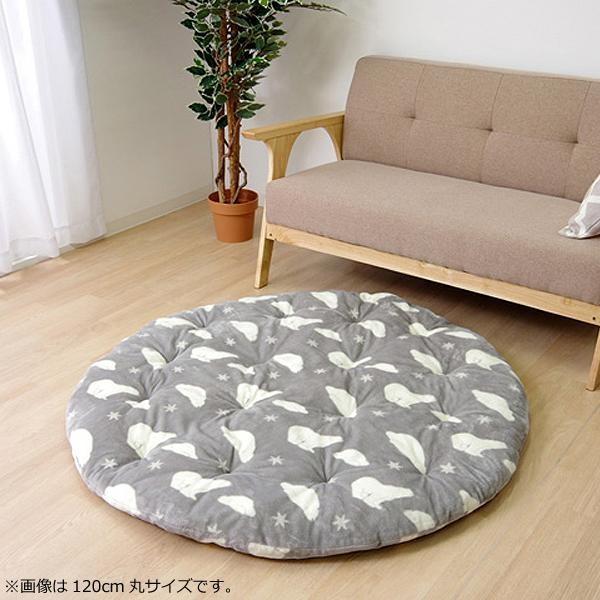 ラグ ラグマット ダイニングラグ マット 絨毯 カーペット じゅうたん 厚手 おしゃれ 北欧 安い フランネル フランネルラグ 185 丸型 丸 円 円形 3畳 グレー