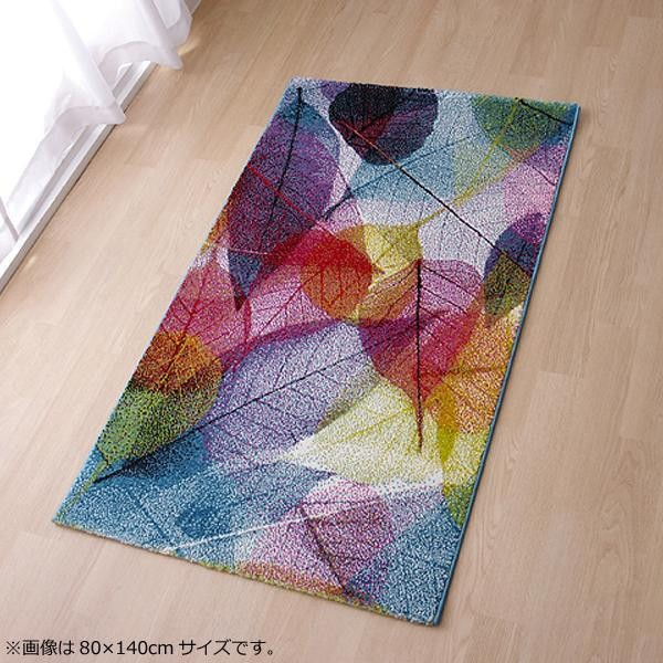 ラグ ラグマット ダイニングラグ マット 絨毯 カーペット じゅうたん 厚手 おしゃれ 北欧 安い 床暖房 床暖房対応 ペルシャ 調 アンティーク 133×190 2畳