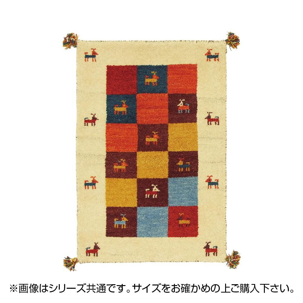 ラグ カーペット おしゃれ ラグマット 絨毯 キリム柄 ネイティブ ギャッベ ウール マット 厚手 極厚 北欧 安い オールシーズン 80×140 1畳 ベージュ