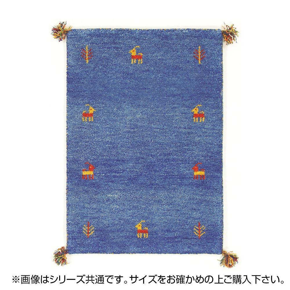 ギャッベ ギャベ ウール 絨毯 カーペット じゅうたん ラグ ラグマット マット 厚手 おしゃれ 北欧 安い ふかふか ふわふわ オールシーズン 70×120 1畳 ブルー