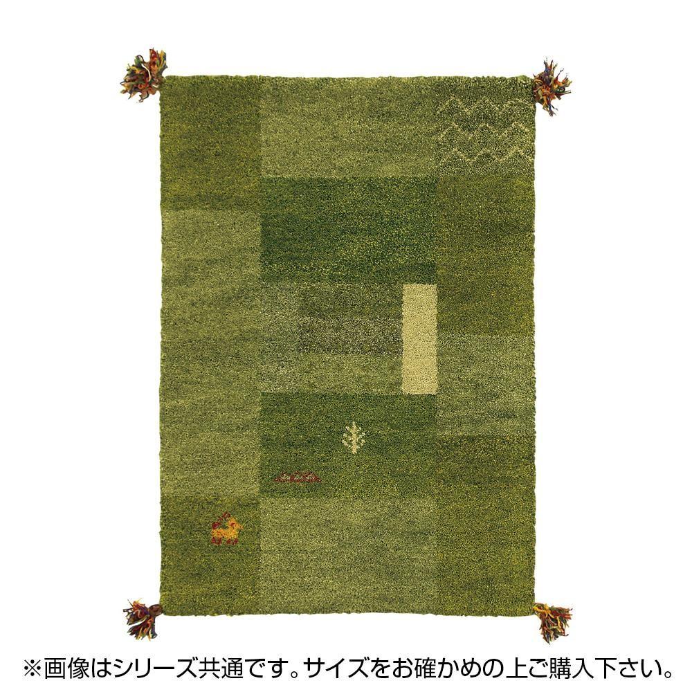 ラグ カーペット おしゃれ ラグマット 絨毯 キリム柄 ネイティブ ギャッベ ウール マット 厚手 極厚 北欧 安い オールシーズン 140×200 2畳 グリーン