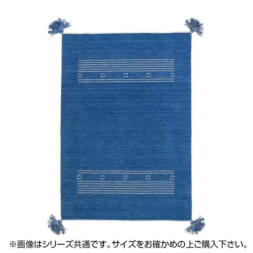 ラグ カーペット おしゃれ ラグマット 絨毯 厚手 極厚 キリム柄 ネイティブ ギャッベ ギャベ 玄関マット 室内 北欧 ウール 夏 70×120 1畳 ブルー