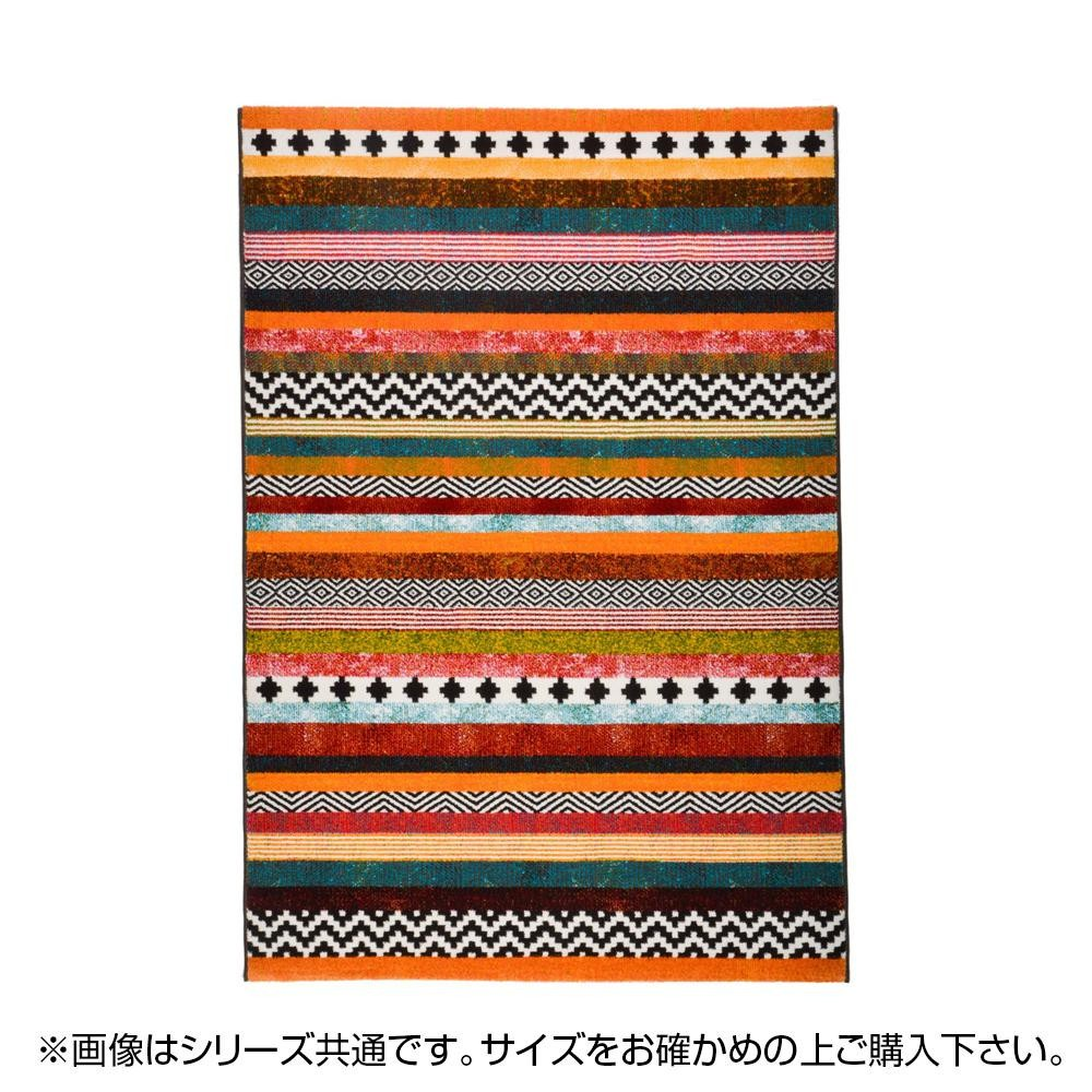 ラグ カーペット おしゃれ ラグマット 絨毯 キリム柄 ネイティブ マット 厚手 極厚 北欧 安い ウィルトン織ラグ 140×200 2畳 ネイティブ柄
