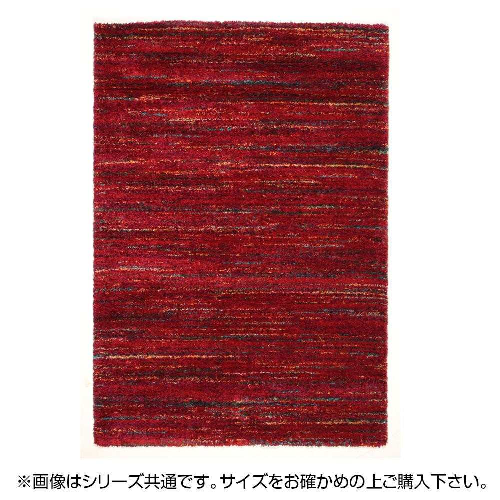 ラグ カーペット おしゃれ ラグマット 絨毯 キリム柄 ネイティブ ダイニングラグ マット 厚手 極厚 北欧 安い ウィルトン織ラグ 140×200 2畳 レッド