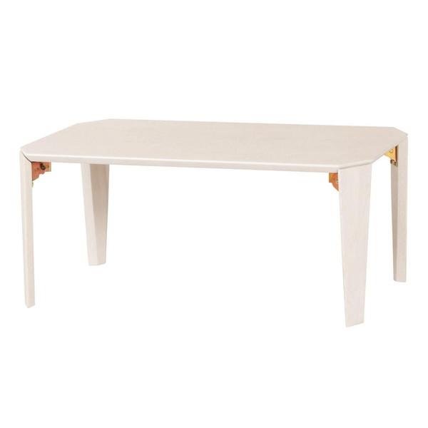 折りたたみ ローテーブル センターテーブル おしゃれ 北欧 木製 リビングテーブル コーヒーテーブル 応接テーブル デスク 机 ホワイト