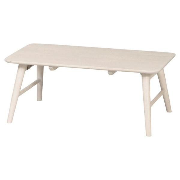 折りたたみ ローテーブル センターテーブル おしゃれ 北欧 木製 リビングテーブル コーヒーテーブル 応接テーブル デスク 机 フォールディング テーブル