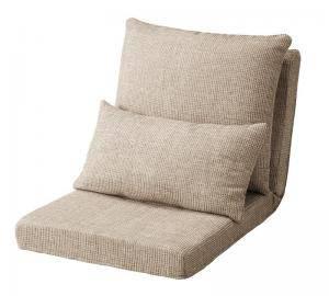 ローソファー ローソファ 座椅子 低い 椅子 ソファー ソファ おしゃれ 安い 北欧 1人掛け 一人掛け 1人用 一人用 一人暮らし リクライニング( ソファ1P )