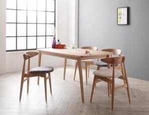ダイニングテーブルセット 4人用 椅子 おしゃれ 安い 北欧 食卓 5点 ( 机+チェア4脚 ) 幅150 デザイナーズ クール スタイリッシュ ミッドセンチュリー