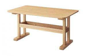 ダイニングテーブル おしゃれ 安い 北欧 食卓 テーブル 単品 モダン 会議 事務所 アジアン ( 机 棚付天然木テーブル 幅130×75 ) 高さ65 ロータイプ 低め 4人用 3人用 コンパクト 小さめ 棚 デザイナーズ クール スタイリッシュ ミッドセンチュリー 2本脚 和モダン